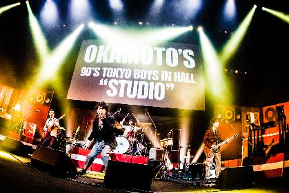 OKAMOTO'S 昨年東京・大阪で開催したホールワンマンをBSスカパー!で放送決定