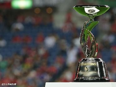 セレッソ大阪が南米王者に挑む! 『スルガ銀行チャンピオンシップ2018 OSAKA』