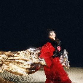 アイナ・ジ・エンド書き下ろし新曲「誰誰誰」が、香取慎吾主演ドラマ『アノニマス』オープニングテーマに決定