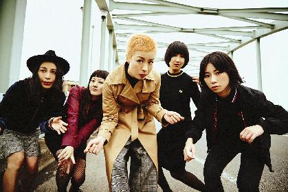 BimBamBoom、新アルバム『Shinzo BakuBaku』を10月にリリース 西日本を周るツアーも開催へ