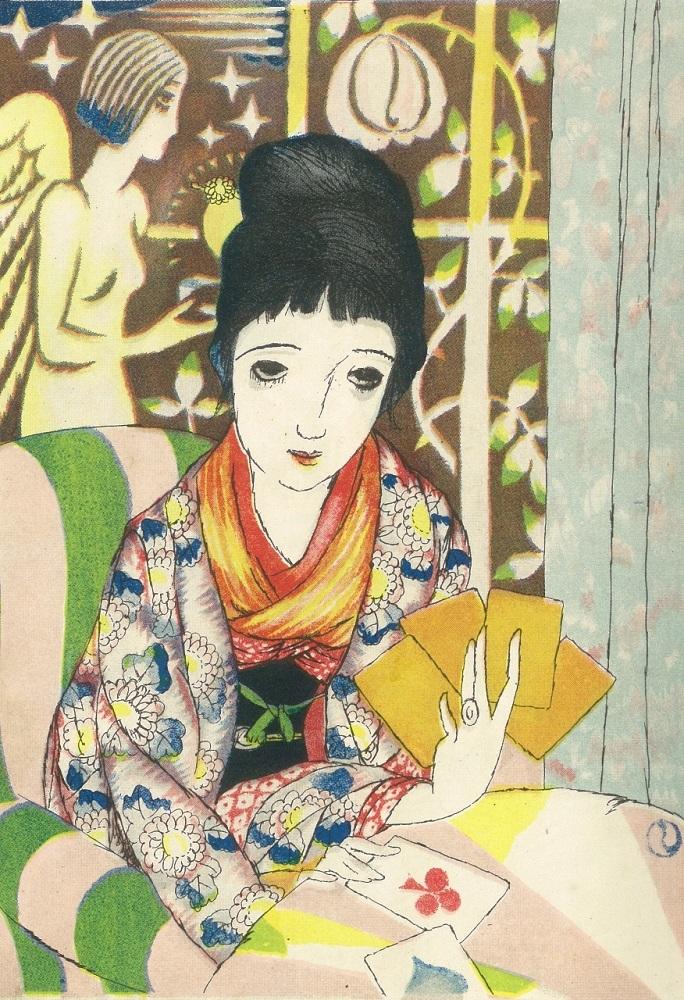 独占ひ 大正15年(1926)