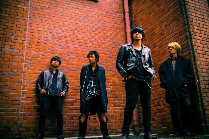 climbgrow ライブで話題の新曲「LILY」MV公開&全国ツアーを発表