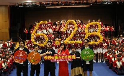 篠原涼子がサプライズ登壇! フレンズ、映画『今日も嫌がらせ弁当』公開直前イベントで200人の高校生とコラボ