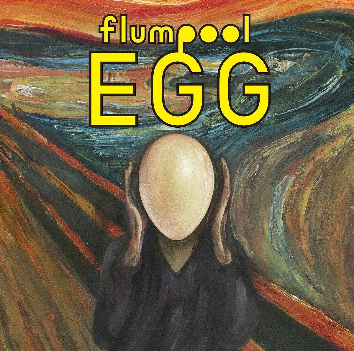 flumpool『EGG』