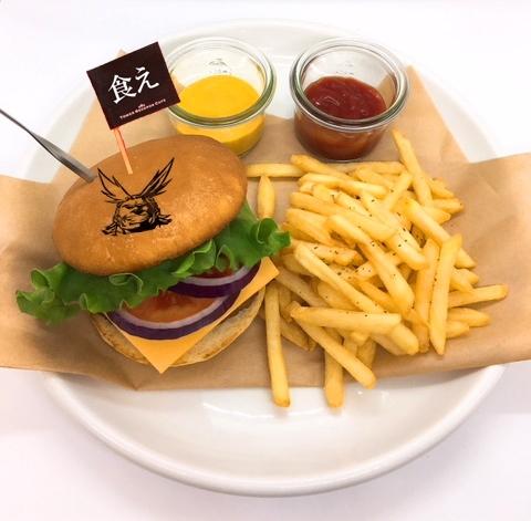 「食え」バーガー:1,500円