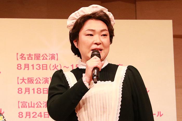 ライザ/久保田磨希