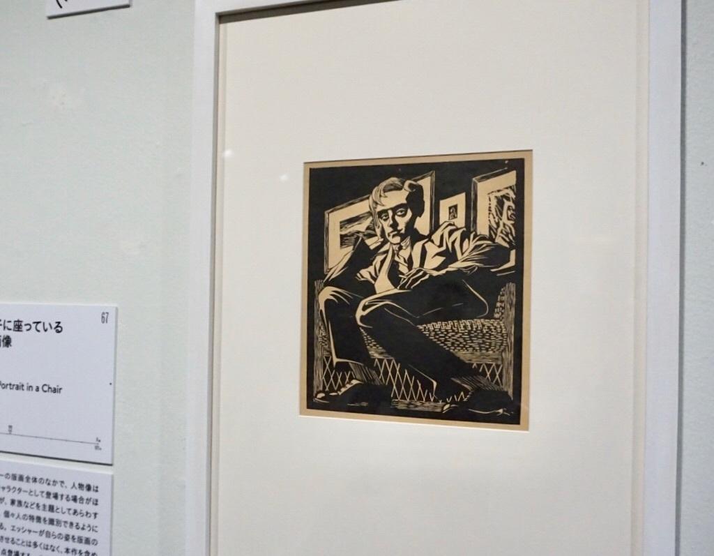 《椅子に座っている自画像》1920年 木版 195×170mm