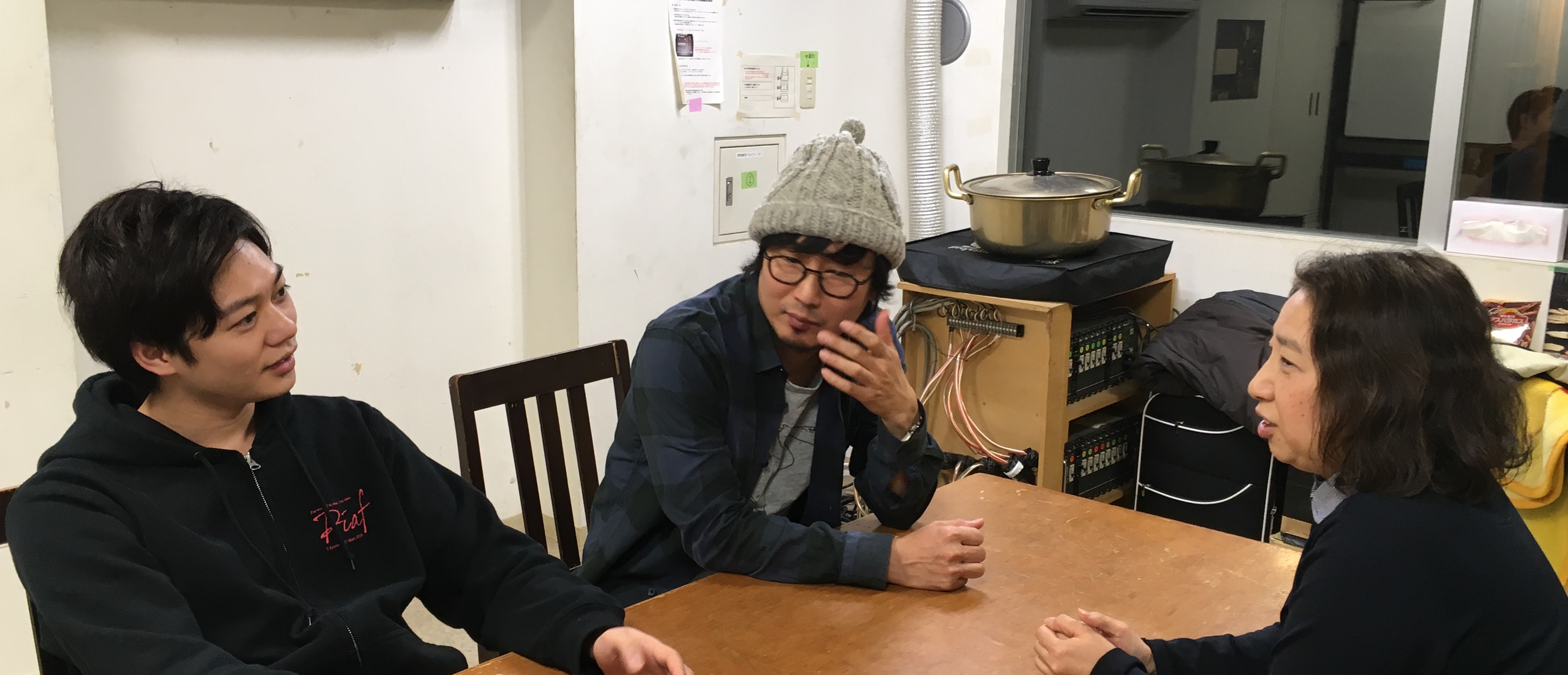 左から、碓井将大さん、中山祐一朗さん、綿貫凜さん。