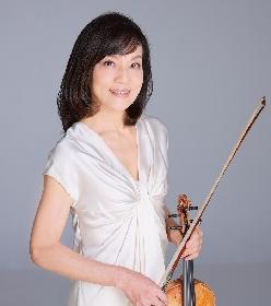 ヴァイオリニスト・千住真理子、「世界の不屈の名曲」を収録した最新アルバムをリリース
