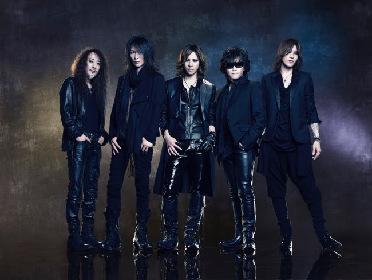 X JAPAN プレミアムライブの公式グッズ販売開始