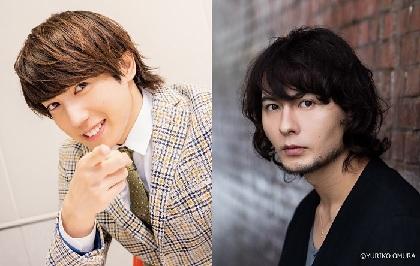 『有澤樟太郎のあさステ!』に藤田玲が2週連続でゲスト出演決定
