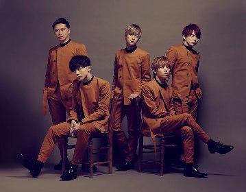 ダンス&ボーカルグループが集結するイベント『SWISH』第1弾発表にDa-iCE、WHITE JAM、X4ら