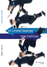 04 Limited Sazabys、『YON EXPO'20』を映像作品化 2日間のライブ映像やドキュメント、コメディー映像などを収録