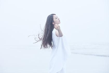 阿部真央、配信シングル「Be My Love」のジャケット&新アーティスト写真を公開