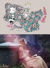 イラストレーター・宇野亞喜良が、映画『メアリーの総て』とコラボ ゴシックで幻想的なイラストを描き下ろし