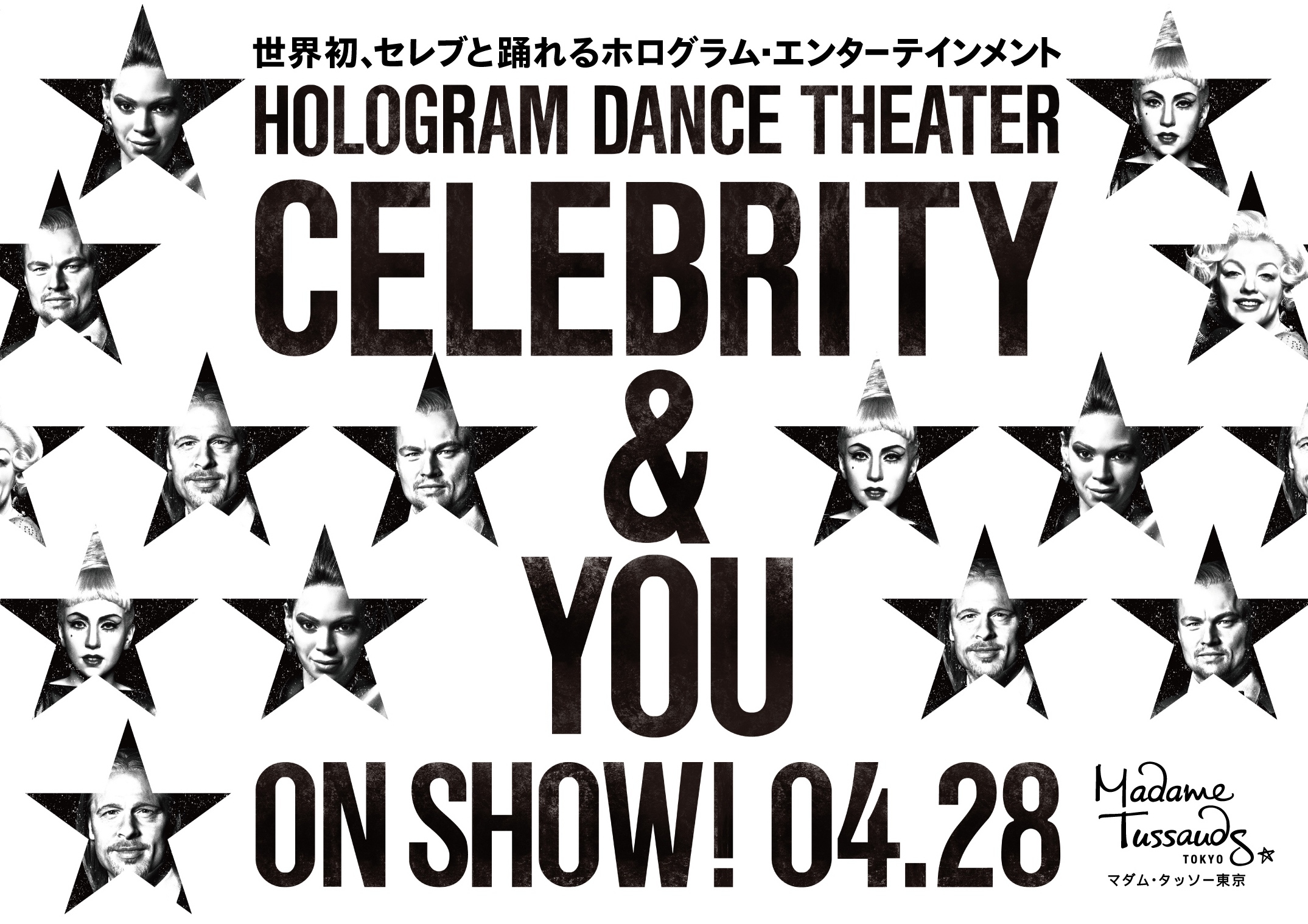 HOLOGRAM DANCE THEATER ~CELEBRITY&YOU~