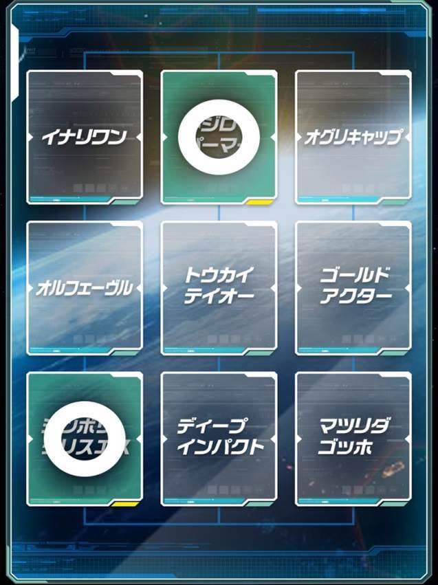 ゲーム2「サラブレッドを見極めよ!」