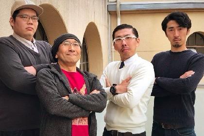 THE ROB CARLTON✕川下大洋、東京初進出作品『マダム』を語る
