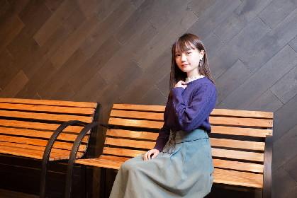 """尾崎由香 2ndシングルは""""私らしさ""""に寄り添った、原点となる一枚"""