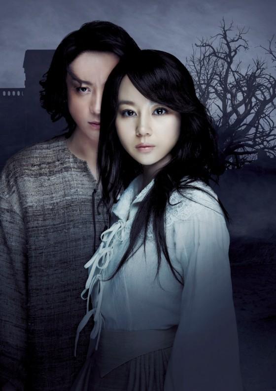 舞台「嵐が丘」宣伝画像  (c)永石勝(OOO)