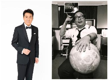 「小松左京音楽祭」に五木ひろしが出演決定、オーケストラと共にTV版「日本沈没」主題歌を歌う