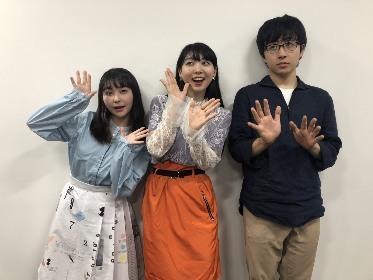 竹内アンナ、坂口有望、崎山蒼志、同世代の若手シンガーソングライターが共同イベント『メッチャドスエダモンデ 』開催