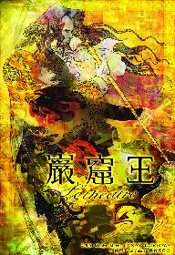 アニメ「巌窟王」が放送から15年を経て舞台化 アルベール役に橋本祥平、モンテ・クリスト伯爵役に谷口賢志
