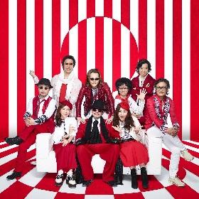 """米米CLUB 8月8日にメンバー曰く""""最後のベストアルバム""""を発売"""
