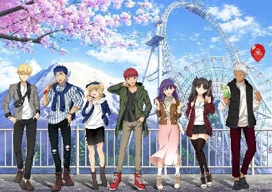 劇場版『Fate/stay night[Heaven's Feel]』×富士急ハイランドコラボイベント開催決定