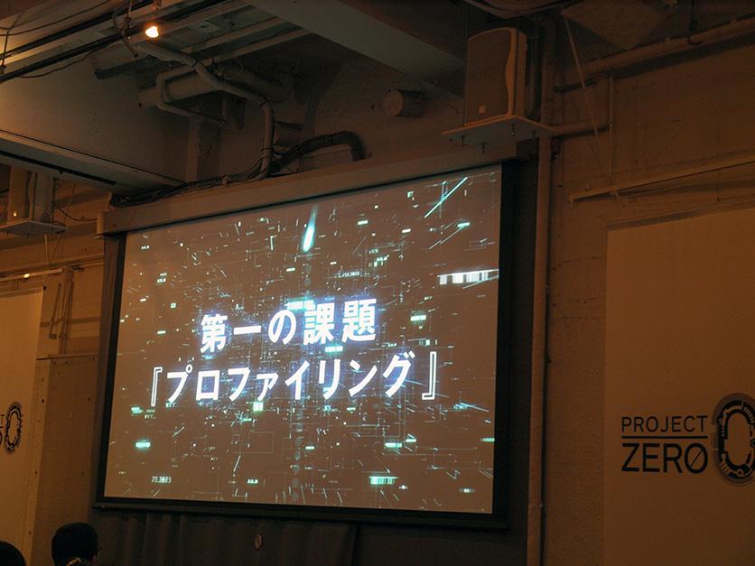 スクリーンと司会者、安室の声で概要を説明される。写真=東響希