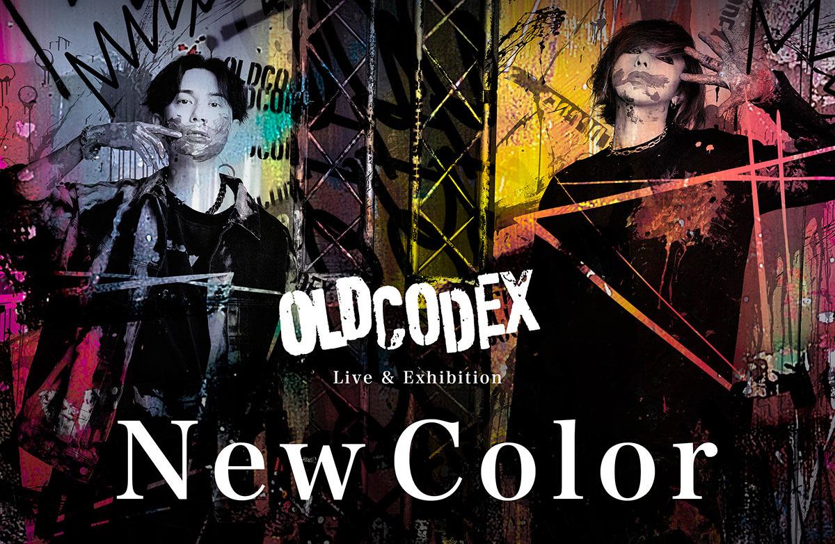 OLDCODEXアーティスト写真