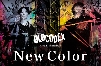 OLDCODEX初の配信ライブ&アート展『EXHIBITION2021「New Color」』を同時開催決定