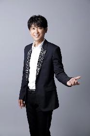 坂本昌行、『第72回トニー賞授賞式』WOWOW生中継にスペシャルゲストとして出演へ パフォーマンスを披露も