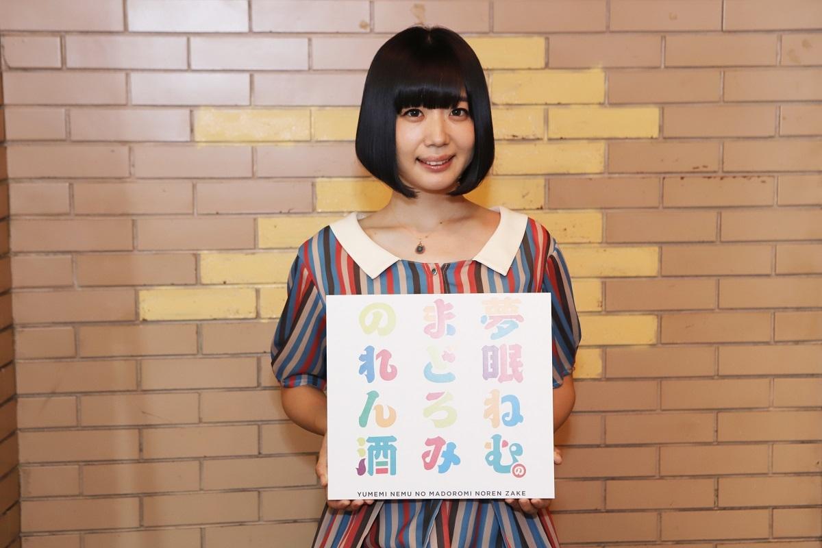 夢眠ねむ(でんぱ組.inc) 2018.9.14