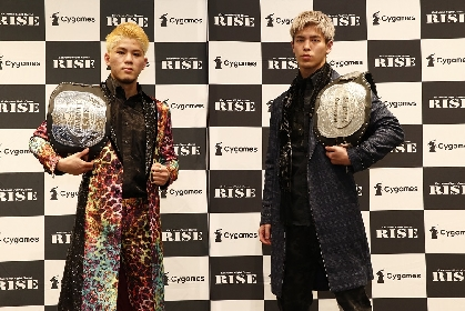 原口健飛vs白鳥大珠が実現! 2/28『RISE ELDORADO 2021』の新カード決定