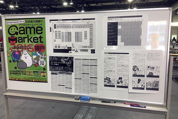 ゲームマーケット2016神戸 (c)DEAR SPIELE