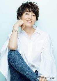荻野目洋子、自身が作詞作曲したNHKみんなのうた「虫のつぶやき」を配信リリース決定