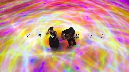 大塚 愛、東京・豊洲『チームラボ プラネッツ TOKYO DMM』で「プラネタリウム」を披露 映像を期間限定で公開