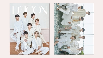 BTS、Dicon写真集『BTS goes on!』JAPAN SPECIAL EDITIONの公式独占発売が決定