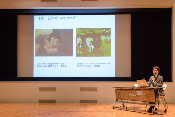 国立新美術館の米田尚輝研究員が展示概要を説明