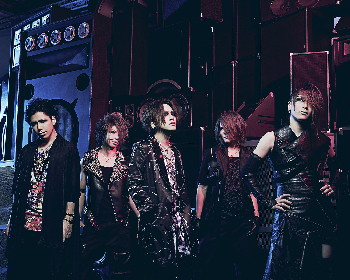 the GazettE 富士急ハイランド・コニファーフォレスト野外ライブをWOWOWで11月放送