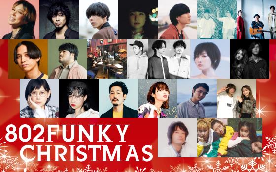 802 FUNKY CHRISTMAS!