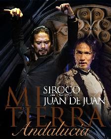 『舞台フラメンコ~私の地 アンダルシア』稽古場レポート ファン・デ・ファンからの動画メッセージも公開