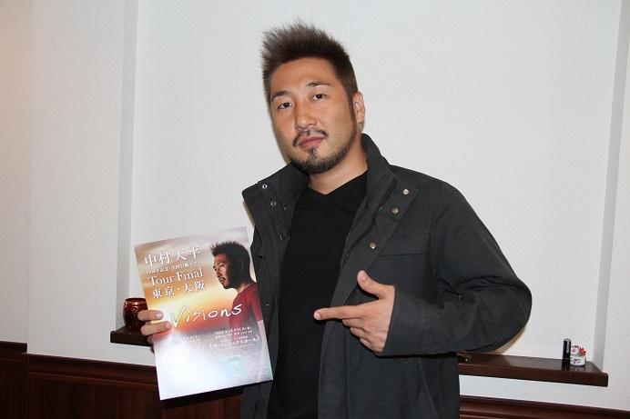 コンサート会場でお待ちしています! (C)H.isojima