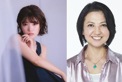 ミュージカル『ピーターパン』全キャストが発表 ウェンディ役に美山加恋、ダーリング夫人役は比企理恵に決定
