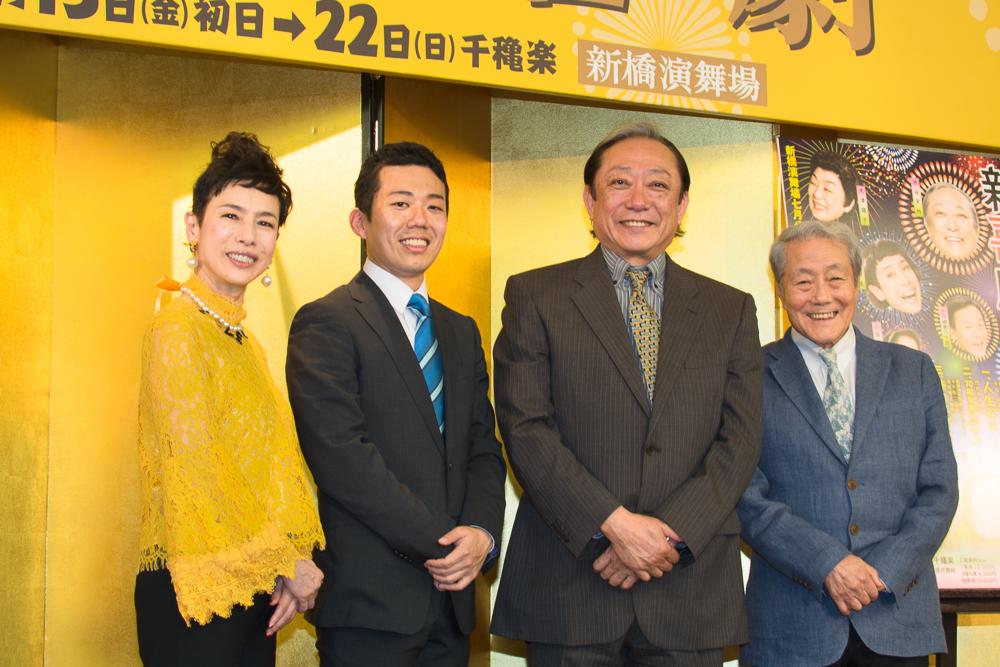左から、久本雅美、藤山扇治郎、渋谷天外、高田次郎。