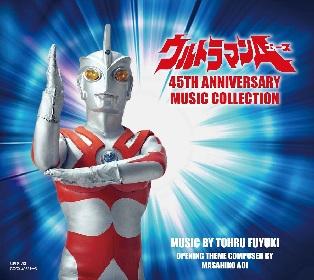 45年の時を超え『ウルトラマンA』単独アルバム史上最大のボリュームとなるCDボックスが発売に