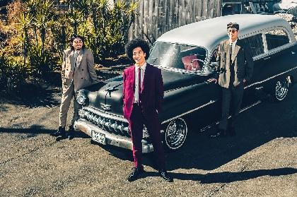 BRADIO、メジャー2ndアルバム『Joyful Style』4月21日リリース決定