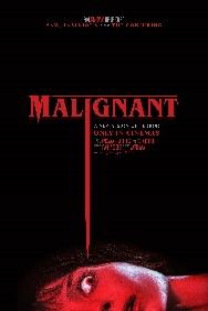 夢の中で繰り返される惨劇が、やがて自らに迫る ジェームズ・ワン監督のR18+ホラー最新作『マリグナント 狂暴な悪夢』公開が決定