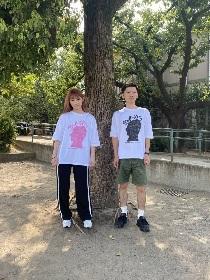 岡村靖幸さらにライムスターのコラボレーション第二弾、「マクガフィンT」発売